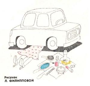 Салат «Минский» (белорусская кухня)-3