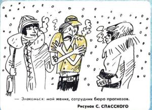 Сырбушка (молдавская кухня)-2