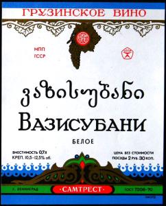 Цыплёнок табака (грузинская кухня)-2