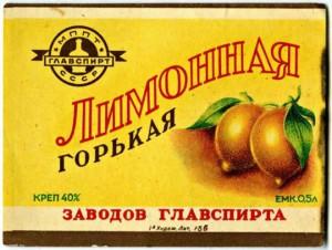 Салат рыбный «Прибалтийский»-2