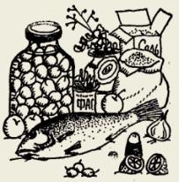 Салат рыбный «Прибалтийский»