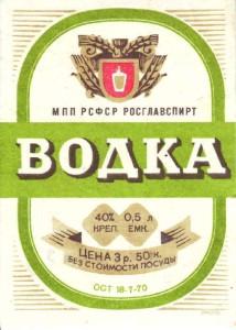 Сельдь в томатном соусе с луком по-литовски-2