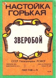 Свинина тушёная в сметанном соусе с солёными огурцами (латвийская кухня)-2