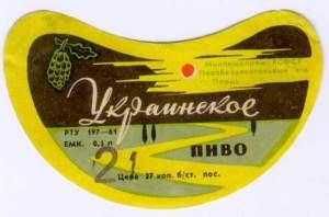 Бутерброды запечённые со шпиком и сыром по-украински-2