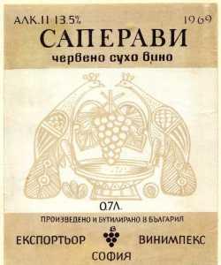 Салат из красной фасоли по-армянски-2