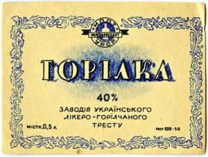 Сельдь по-киевски-2