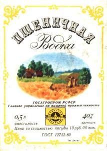 Борщ из квашеной свеклы и капусты (литовская кухня)-2