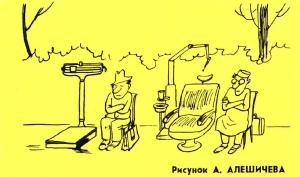 Говядина тушёная с айвой по-узбекски-3