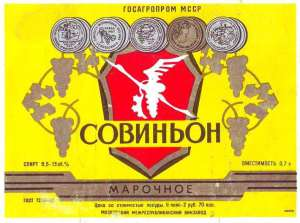Форель тушёная в вине с ореховым соусом (армянская кухня)-2