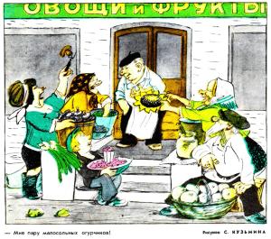 Помидоры фаршированные печенью и рисом (туркменская кухня)-3