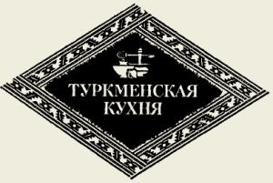 Помидоры фаршированные печенью и рисом (туркменская кухня)