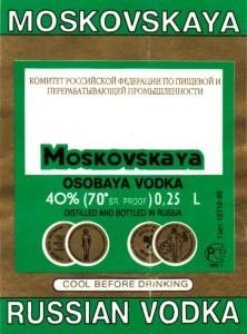 Салат «Гиссар» (таджикская кухня)-2