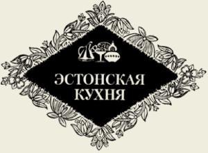 Свинина запечённая с грибами и картофелем по-эстонски