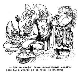 Вареники с творогом (украинская кухня)-3