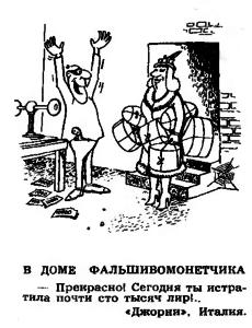 Биточки мясные, запечённые в сметане с картофелем-3