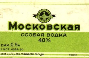 Рыба запечённая по-зеленоградски-2