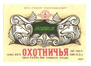 Суп молочный с рыбой по-эстонски-2