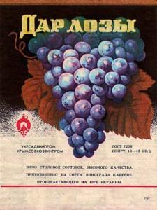 Яичница с бараниной по-таджикски-2