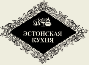 Щи из квашеной капусты с фасолью (эстонская кухня)