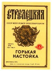 Свинина тушёная с грибами по-белорусски-2