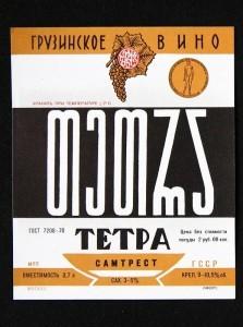 Котлеты из баранины тушёные с луком и пряной зеленью (туркменская кухня)-2