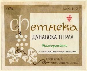 Рагу из овощей по-армянски-2
