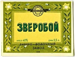 «Жаренка» из говядины с картофелем и грибами (белорусская кухня)-2