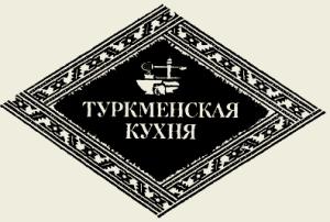 Рыба тушёная с овощами по-туркменски