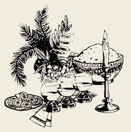 Салат из ветчины с черносливом и грецкими орехами