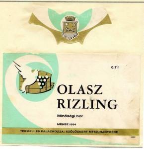 Салат из ветчины по-венгерски-2
