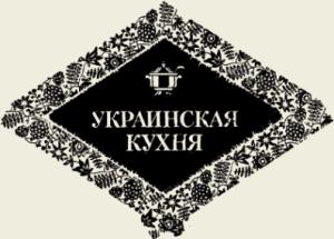«Таратута» из свеклы с солёными огурцами (украинская кухня)
