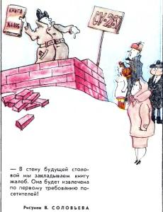 Икра из баклажанов по-ростовски (консервы)-3