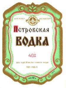ryba-v-marinade-po-rostovski-2