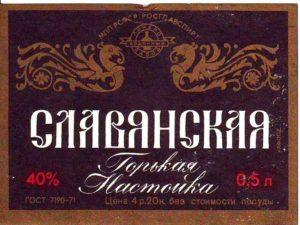 Салат «Новгородский»