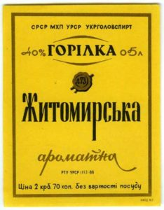 Капустняк