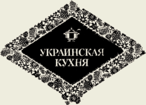 Шпундра
